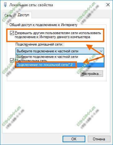 share-wifi-7.jpg