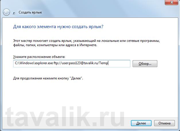 ftr_ssilka_02.png