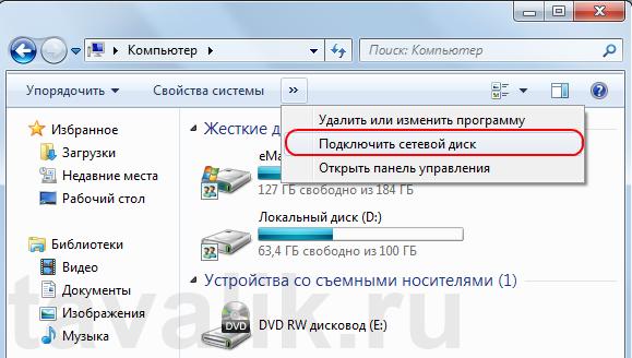 ftr_ssilka_03.png