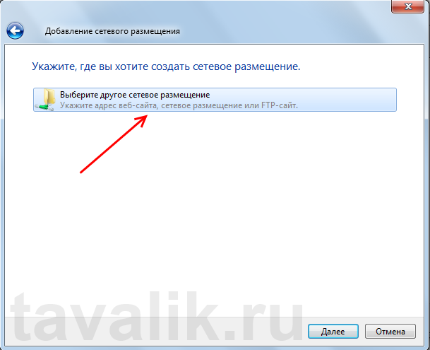 ftr_ssilka_07.png
