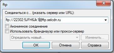 TotalCommander6.jpg