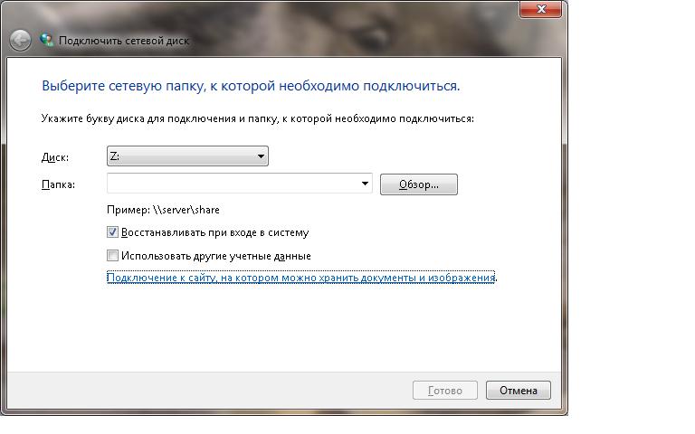 windows-explorer1.png