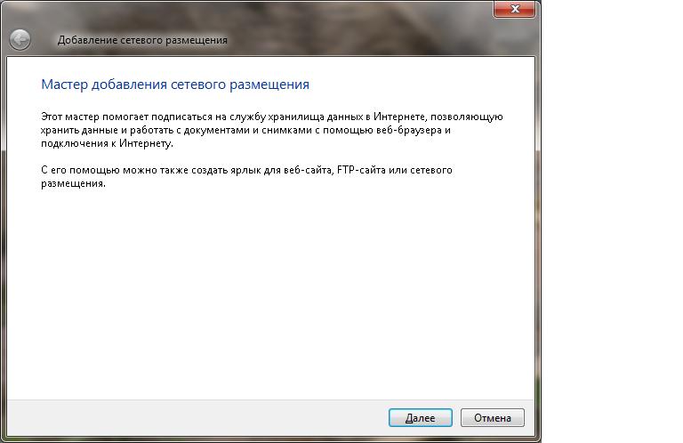 windows-explorer2.png