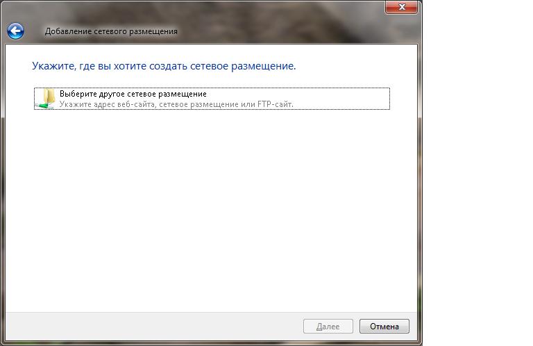 windows-explorer3.png