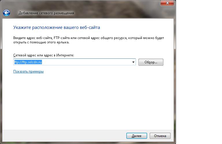 windows-explorer4.png