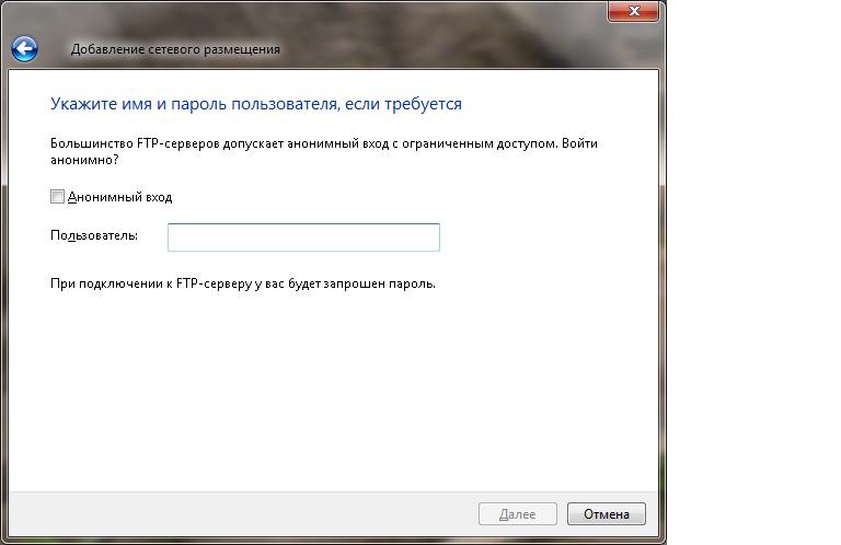 windows-explorer5.png