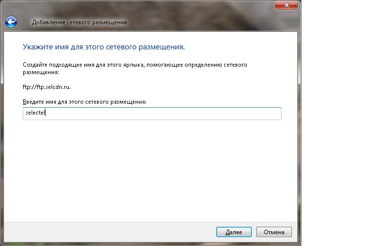 windows-explorer6.png