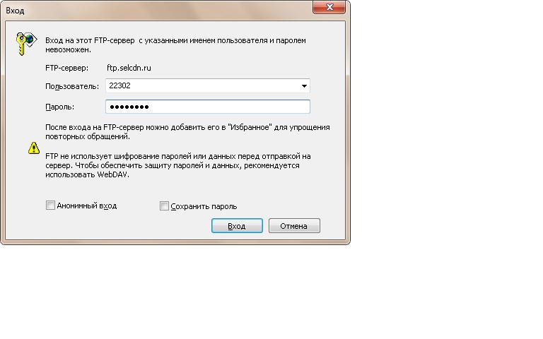 windows-explorer7.png