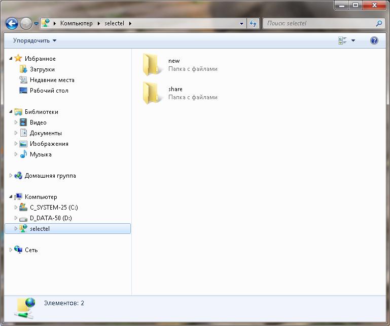 windows-explorer8.png