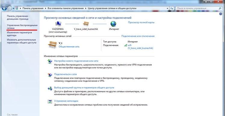 Screenshot_2-7.jpg