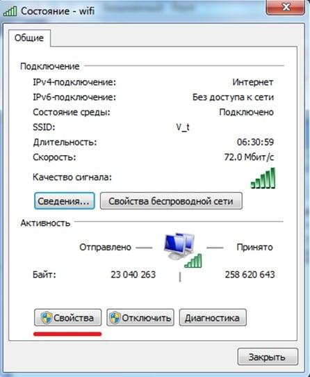 Screenshot_4-6.jpg
