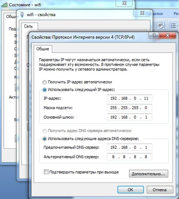 Screenshot_6-5.jpg