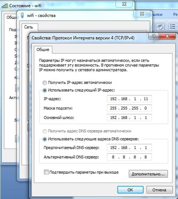 Screenshot_7-5.jpg
