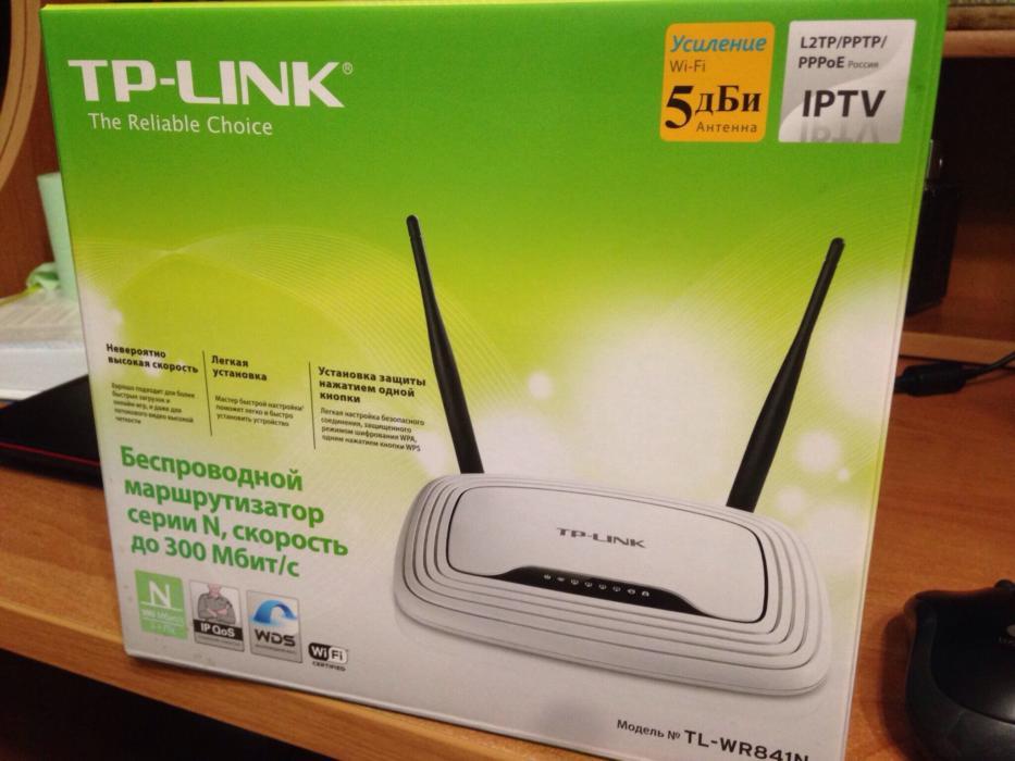 tp-link-router-11.jpg