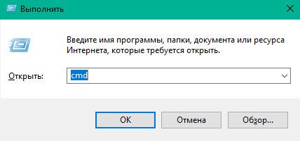 ping_1.jpg
