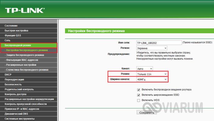 router-rezhet-skorost-3.jpg