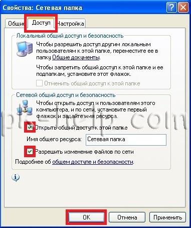 Network-folders-winXP-2.jpg