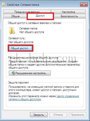 Network-folders-win7-2.jpg