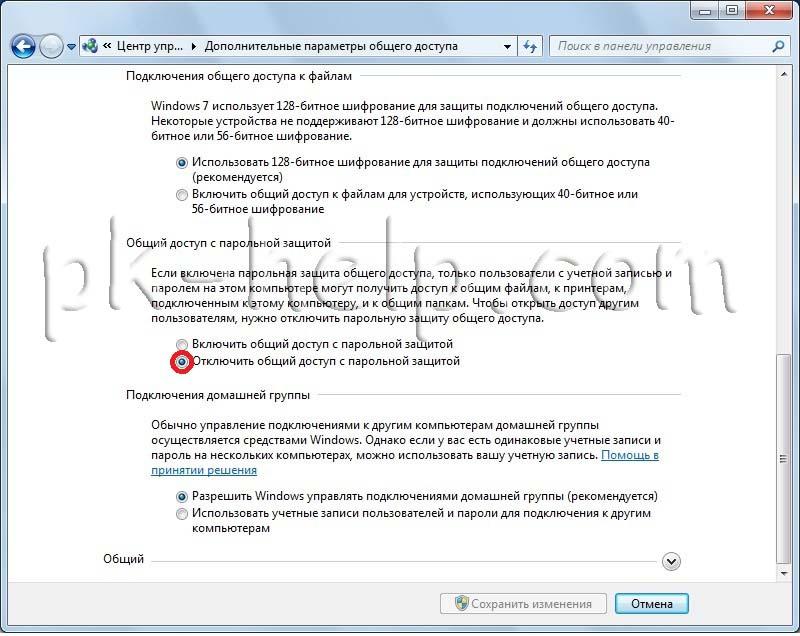 Network-folders-win7-13.jpg