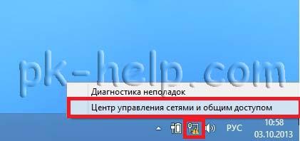 Network-folders-win8-10.jpg