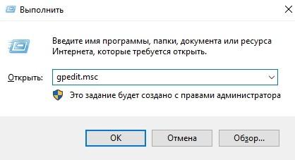 kak-otklyuchit-blokirovku-ekrana-na-vindovs-10_8.jpg