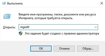 kak-otklyuchit-blokirovku-ekrana-na-vindovs-10_12.jpg