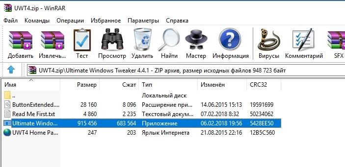 kak-otklyuchit-blokirovku-ekrana-na-vindovs-10_19.jpg