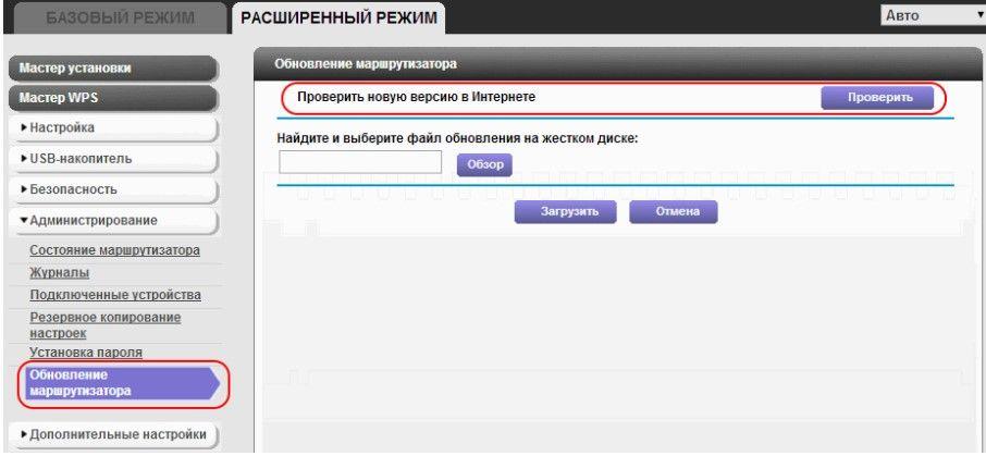 prosivka-routera1_result.jpg