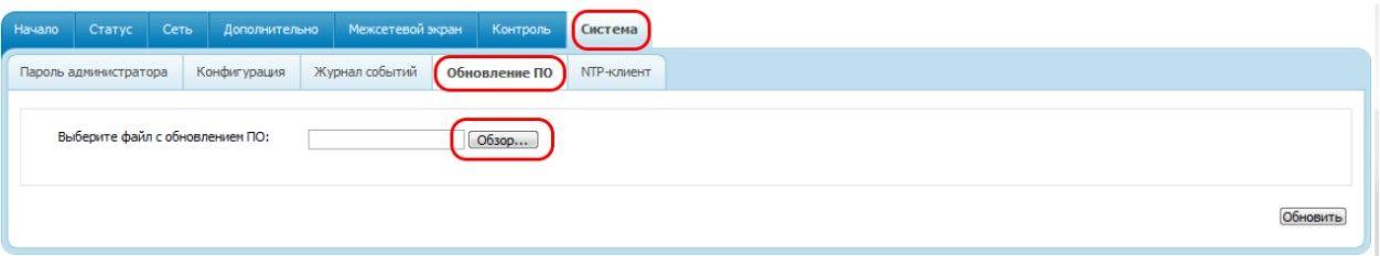 prosivka-routera3_result.jpg