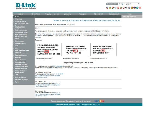 prosivka-routera5_result.jpg