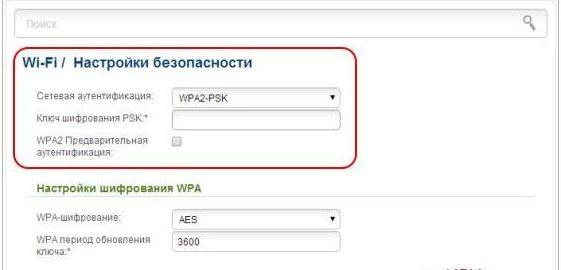 prosivka-routera6_result-e1588788881287.jpg