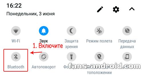 kak-perenesti-foto-s-androida-na-android-6.png