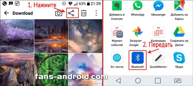 kak-perenesti-foto-s-androida-na-android-7.png