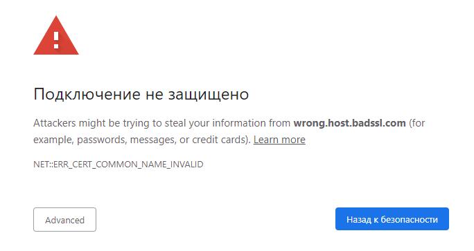 08-ssl-connection-error.png