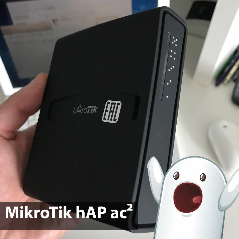 mikrotik_hap_ac2.jpg
