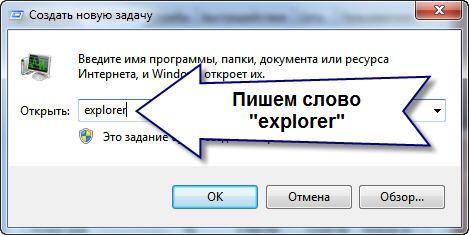 perezapusk_explorer_exe.jpg