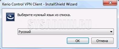kerio-control-vpn-client-01.jpg