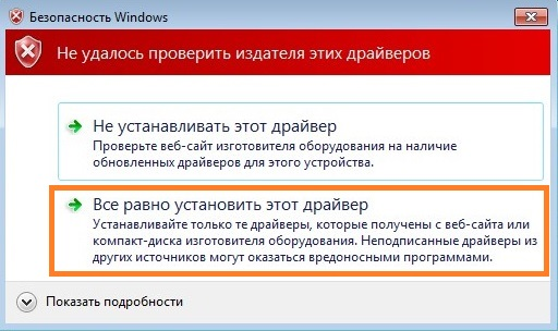 VirtualBoxVM_3vwKPjqbU6.jpg