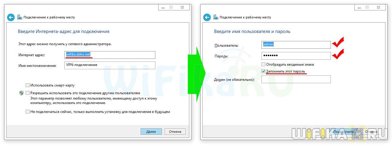 vpn-client.jpg