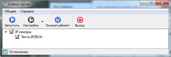 Ivideon-swrver-new.jpg