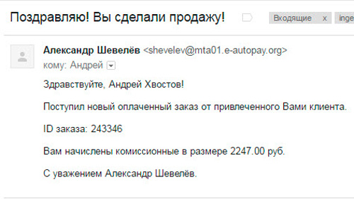 shevelev-may.jpg