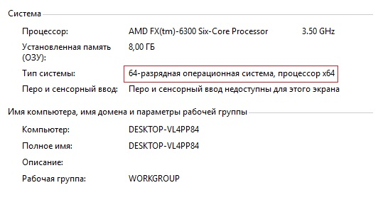 x64.jpg