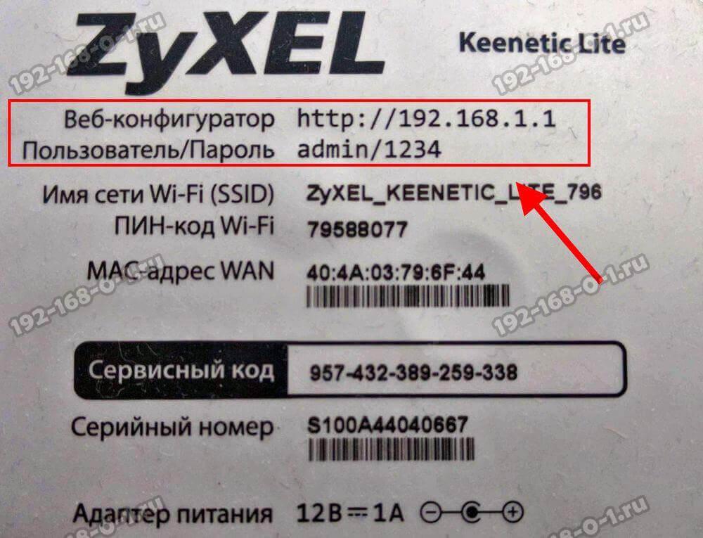 wifi-router-sticker1.jpg