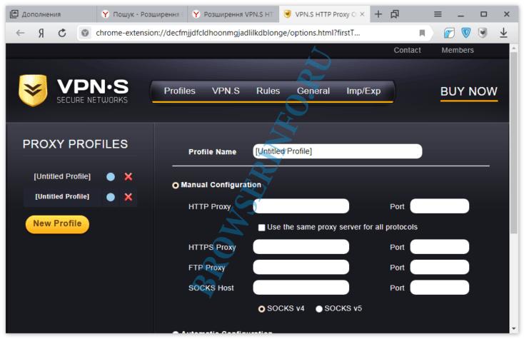 vpn-yandex-browser-screenshot-02-734x475.png