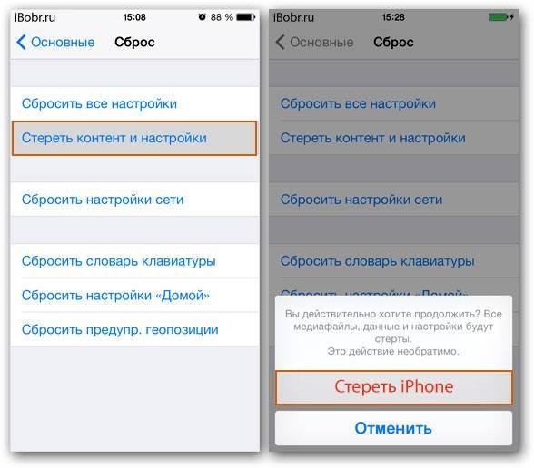 problemy-s-podklyucheniem-k-wi-fi-v-iphone-5s-i3.jpg