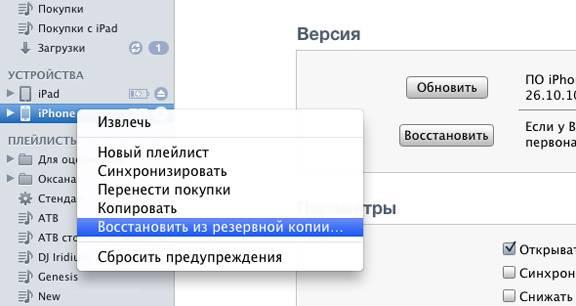 problemy-s-podklyucheniem-k-wi-fi-v-iphone-5s-i6.jpg