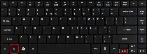 Как-настроить-яркость-монитора-на-Windows-10-17-600x223.jpg