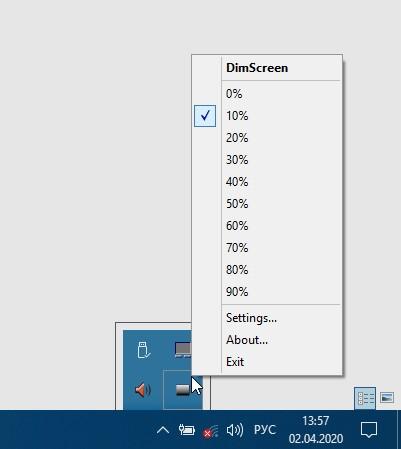 Как-настроить-яркость-монитора-на-Windows-10-13.jpg