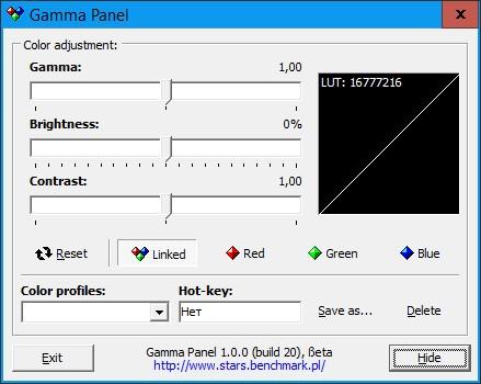 Как-настроить-яркость-монитора-на-Windows-10-15.jpg
