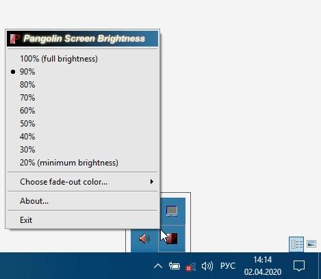 Как-настроить-яркость-монитора-на-Windows-10-16.jpg